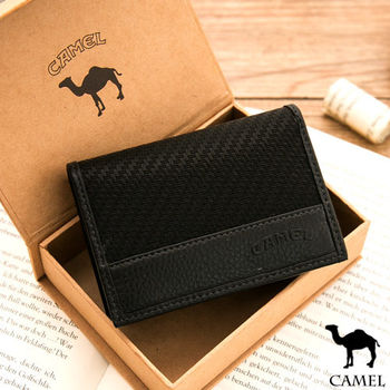 CAMEL - Ease牛皮系列5卡簡約式名片夾-共2色