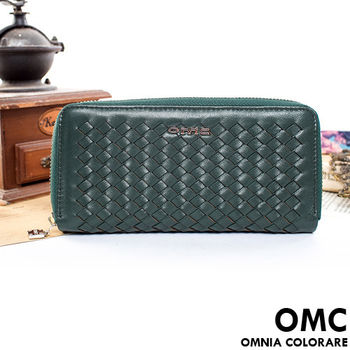 OMC - 專櫃立體編織真皮舌扣零錢包長夾-共3色