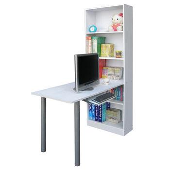 【Dr. DIY】桌面120公分(寬)五格書櫃型電腦桌(附鍵盤抽)-素雅白色