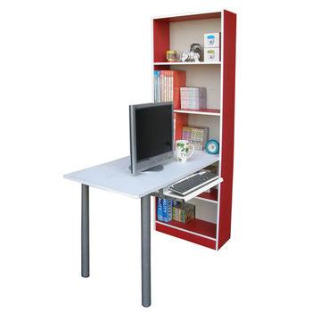 【Dr. DIY】桌面120公分(寬)五格書櫃型電腦桌(附鍵盤抽)-紅白色