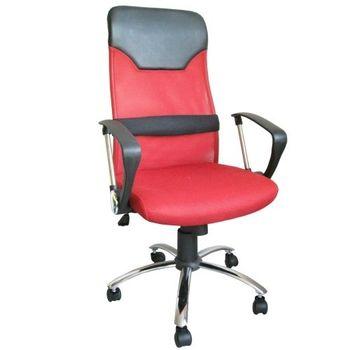 [超透氣網布高背椅+靠腰墊]鋼管腳-電腦椅/主管椅/辦公椅(二色可選)