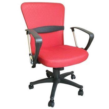 [透氣網布+靠腰墊]雙彩主管椅/辦公椅/電腦椅[含後仰功能]-(二色可選)