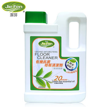【Jie Fen潔芬】酵素地板清潔劑-2000ml(綠茶)
