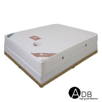 【ADB】Lois洛伊絲乳膠柔軟釋壓獨立筒床墊/雙人5尺