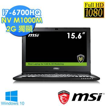 MSI 微星 WS60 6QI-297TW 15.6吋 i7-6700HQ 獨顯2G 工程繪圖專業筆電