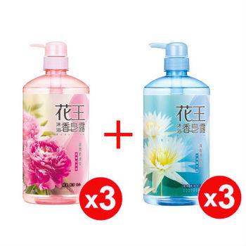 花王香皂露  滋潤柔滑型 風華牡丹香750ml(3入)+清爽清新型 水澤蓮花香 750ml(3入)