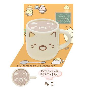San-X 角落公仔角落咖啡廳系列盒玩馬克杯 羞羞貓