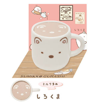 San-X 角落公仔角落咖啡廳系列盒玩馬克杯 白熊君