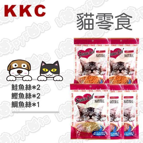 【日本KKC】呵護愛貓鮭魚絲X2+鰹魚絲X2+鯛魚絲X1(5包超值組)- 貓零食