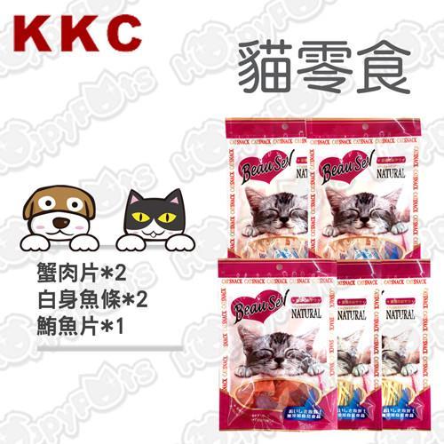 【日本KKC】呵護愛貓-蟹肉片X2+白身魚條X2+鮪魚片X1(5包超值組)- 貓零食