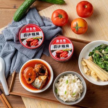 【新東陽】茄汁鯖魚230g