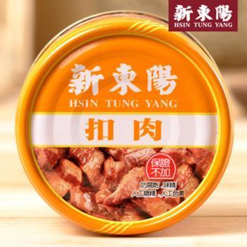 【新東陽】紅燒扣肉160g