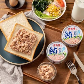 【新東陽】水煮鮪魚片150g