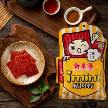 【新東陽】I-mini蜜汁豬肉乾105g