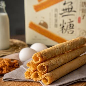 【新東陽】無糖肉鬆蛋捲