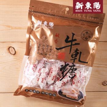【新東陽】鹹香花生牛軋糖