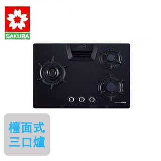 【櫻花SAKURA】G-2932GB 雙炫火檯面三口瓦斯爐(液化瓦斯)