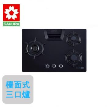 【櫻花SAKURA】G-2932GB 雙炫火檯面三口瓦斯爐(天然瓦斯)
