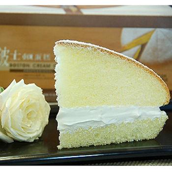 【台灣鑫鮮】手工烘焙-原味鮮奶波士頓x1+濃情巧克力波士頓x1(2入組)