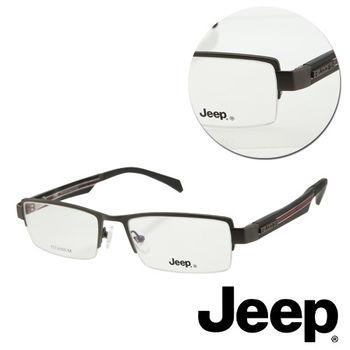 【JEEP】純鈦方形木紋槍色光學眼鏡(J-TF5008-C3)