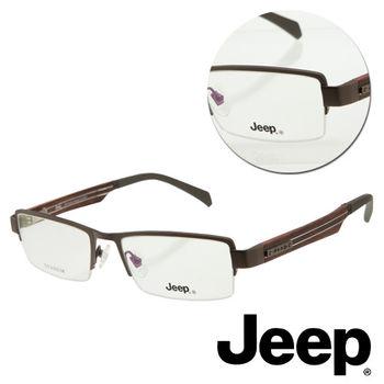 【JEEP】純鈦方形木紋棕色光學眼鏡(J-TF5008-C2)