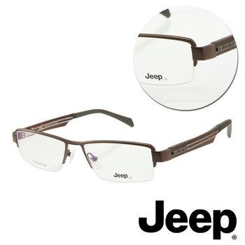 【JEEP】純鈦半框木紋棕色光學眼鏡(J-TF5007-C2)