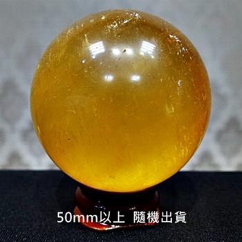 【SUMMER寶石】有球必應-天然頂級清透黃冰晶球/黃冰洲球50mm以上(隨機出貨)