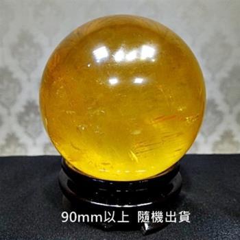 【SUMMER寶石】有球必應-天然頂級清透黃冰晶球/黃冰洲球90mm以上(隨機出貨)