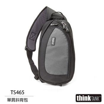 thinkTank 創意坦克 TurnStyle 20 單肩斜背/ 腰包兩用 相機背包 (TS465,灰色)