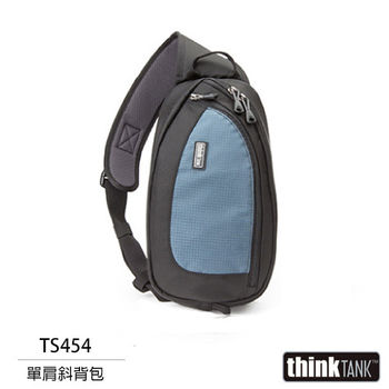 thinkTank 創意坦克 TurnStyle 5 單肩斜背/ 腰包兩用 相機背包 (TS454)