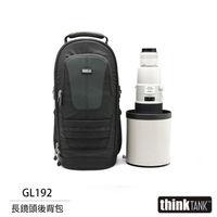 thinkTank 坦克 Glass Limo 長鏡頭用 雙肩後背包 GL192