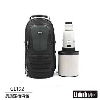 thinkTank 創意坦克 Glass Limo 長鏡頭用 雙肩後背包  GL192