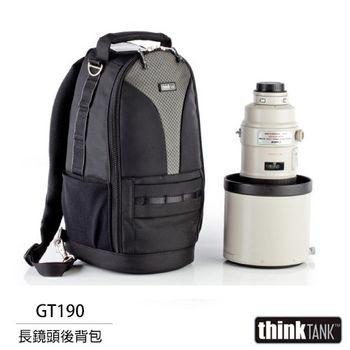 thinkTank 創意坦克 Glass Taxi 長鏡頭用 雙肩後背包 GT190