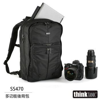 thinkTank 創意坦克 Shape Shifter 多功能雙肩背包 SS470