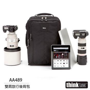 thinkTank 創意坦克 Airport Accelerator 旅行雙肩後背包 AA489