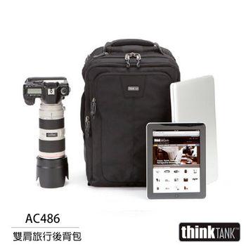 thinkTank 創意坦克 Airport Commuter 旅行雙肩後背包 AC486