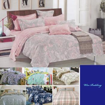【韋恩寢具】純棉兩用被鋪棉床包組-雙人