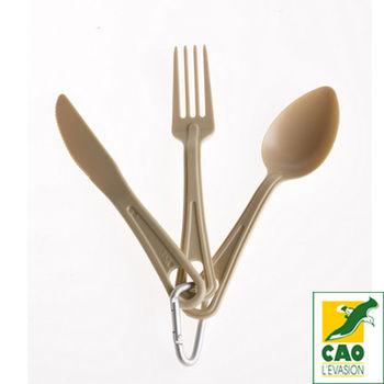 【法國CAO露營用品】PC耐用塑膠刀叉匙組-鉤-法國製(象牙色)--一套兩組