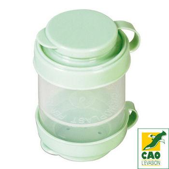 【法國CAO露營用品】PS雙頭調味罐-義大利製(透明綠蓋)