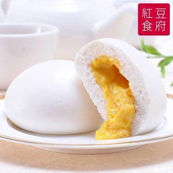 《紅豆食府SH》奶皇包(奶蛋素)(4入/盒,共兩盒)