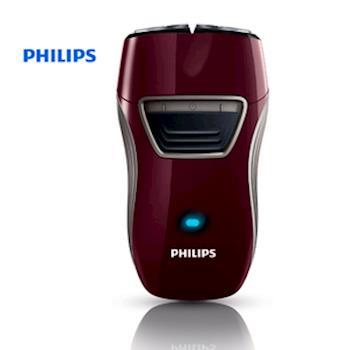 【飛利浦】雙刀頭壁充電式電鬍刀PQ216