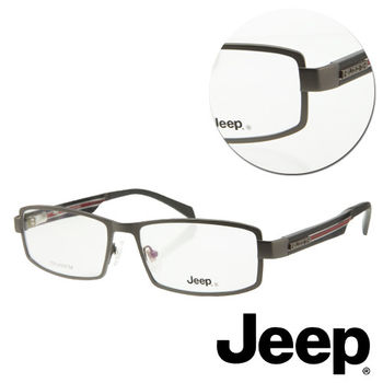 【JEEP】純鈦全框方形木紋槍色光學眼鏡(J-TF5009-C3)