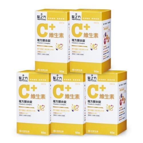 【台塑生醫】維生素C複方膜衣錠(60錠/瓶) 5瓶/組
