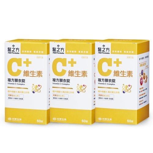 【台塑生醫】維生素C複方膜衣錠(60錠/瓶) 3瓶/組