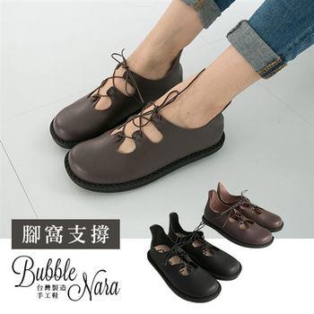 Bubble Nara 波波娜拉~[M系]慕尼黑魔法森林厚底氣墊鞋
