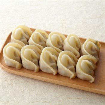 紅豆食府 香菜小黃瓜牛肉水餃(500g/盒)