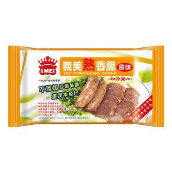 義美 義美原味熟香腸(200g/盒)