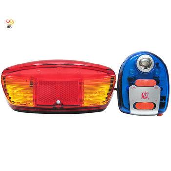 月陽MB有線自行車多功能電子喇叭聲光方向燈尾燈(XC-604)