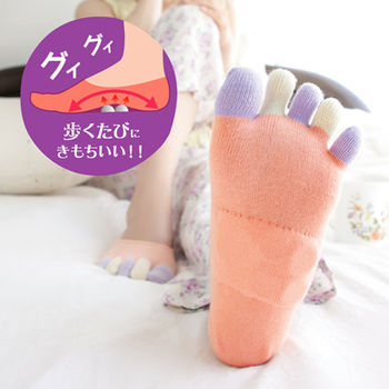 日本 Alphax睡眠之森手感按摩五指襪(一雙)