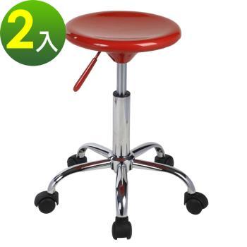【E-Style】高級(移動式金屬鍍鉻五爪腳)吧台椅/工作椅/吧檯椅-2入組(三色可選)